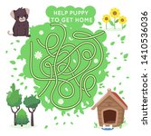 maze game for kids. help the... | Shutterstock .eps vector #1410536036