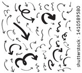 hand drawn set of simple arrows.... | Shutterstock .eps vector #1410589580