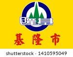 Flag Of Jilong City. Taiwan