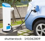 the power supply for charging... | Shutterstock . vector #141062809