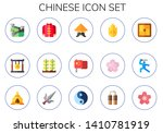 chinese icon set. 15 flat...   Shutterstock .eps vector #1410781919