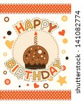 cute happy birthday card with... | Shutterstock .eps vector #141082774