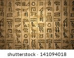 set of characters of an ancient ... | Shutterstock . vector #141094018