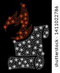 bright mesh burn manuscript... | Shutterstock .eps vector #1411022786
