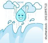 rainwater harvesting concept.... | Shutterstock .eps vector #1411095713