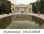 yazd  iran   april 18 2019. the ... | Shutterstock . vector #1411124039