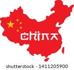 flag of china. icon of the flag ... | Shutterstock .eps vector #1411205900