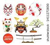 japan art culture elements... | Shutterstock .eps vector #1411272830