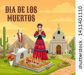 dia de los muertos mexican...   Shutterstock .eps vector #1411401110