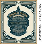 vintage logo with baroque frame | Shutterstock .eps vector #1411456409