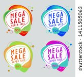 modern promotion square web... | Shutterstock .eps vector #1411505063