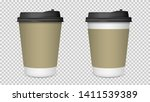 coffee cup isolated  blank... | Shutterstock .eps vector #1411539389