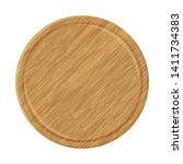 Wood Plate For Pizza. Object...