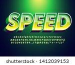green font with trendy design...   Shutterstock .eps vector #1412039153