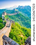 the great wall of china. | Shutterstock . vector #1412067323