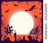 Halloween Spooky Branch Frame...