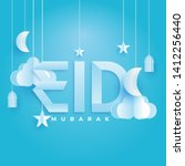 "stylish text of ""eid"" with... 