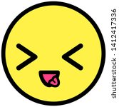 flat kawaii emoji face. cute... | Shutterstock .eps vector #1412417336