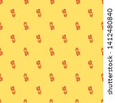 red and yellow seamless pattern ...