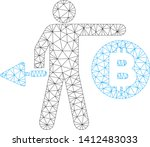 mesh bitcoin miner model icon.... | Shutterstock .eps vector #1412483033