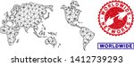 wire frame polygonal worldwide... | Shutterstock .eps vector #1412739293
