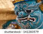 close up face of giant | Shutterstock . vector #141283579