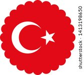 flag of turkey illustration... | Shutterstock .eps vector #1413198650