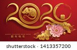 chinese new year 2020 year of... | Shutterstock .eps vector #1413357200