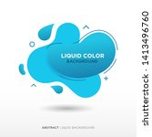 abstract modern graphic... | Shutterstock .eps vector #1413496760