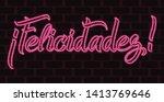 congrats felicidades hand... | Shutterstock .eps vector #1413769646
