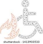 mesh burn patient polygonal...   Shutterstock .eps vector #1413903533