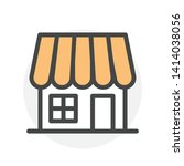 colorful shopping store vector...