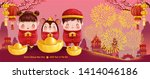 chinese children personality.... | Shutterstock .eps vector #1414046186
