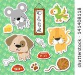 set of cute baby animals... | Shutterstock .eps vector #141408118