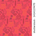 kitchen pattern flat...   Shutterstock .eps vector #1414119470