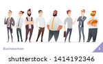 businessman or people character ... | Shutterstock .eps vector #1414192346