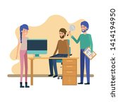 group of people in the work... | Shutterstock .eps vector #1414194950