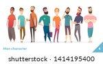 people character design... | Shutterstock .eps vector #1414195400