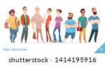 people character design... | Shutterstock .eps vector #1414195916