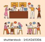 the guests are sitting at the... | Shutterstock .eps vector #1414265306
