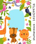 african zoo. template for...   Shutterstock .eps vector #1414299716