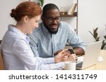 two diverse laughing... | Shutterstock . vector #1414311749