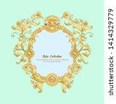 border  frame  label in baroque ... | Shutterstock .eps vector #1414329779