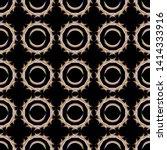geometric seamless pattern.... | Shutterstock .eps vector #1414333916