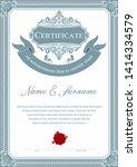 certificate or diploma vintage...   Shutterstock .eps vector #1414334579