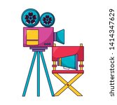 projector chair 3d glasses...   Shutterstock .eps vector #1414347629