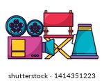projector chair and speaker...   Shutterstock .eps vector #1414351223