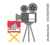projector chair 3d glasses...   Shutterstock .eps vector #1414367030