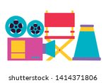 projector chair and speaker...   Shutterstock .eps vector #1414371806