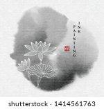 watercolor ink paint art vector ... | Shutterstock .eps vector #1414561763